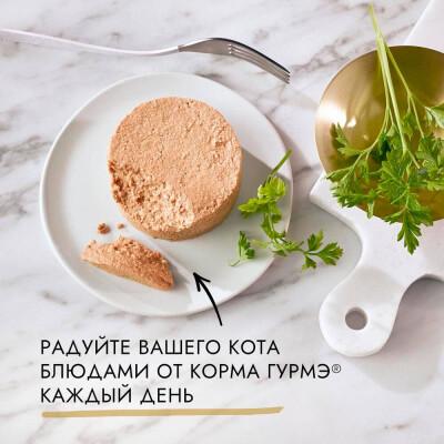 Корм для кошек Gourmet Gold 85г паштет с курицей ж/б
