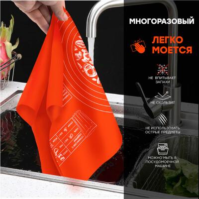 Коврик силиконовый 40*30см ТутПросто грейпфрутовый