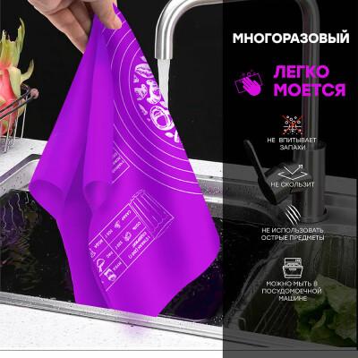 Коврик силиконовый 40*30см ТутПросто фиолетовый