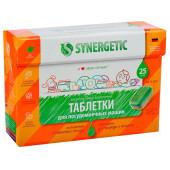 Таблетки для посудомоечных машин Synergetic 25шт все в одном бесфосфатные