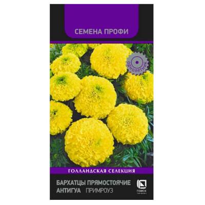 Цветы Бархатцы прямостоячие антигуа примроуз 15шт Поиск