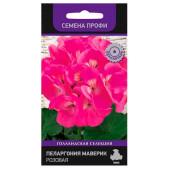 Цветы Пеларгония маверик розовая 5шт Поиск