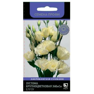 Цветы Эустома крупноцветковая эйбиси еллоу 10шт Поиск