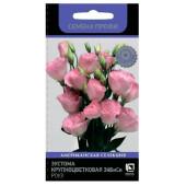 Цветы Эустома крупноцветковая эйбиси роуз 10шт Поиск