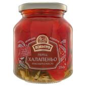 Перец Кинто 350г халапенью красный в масле ст/б