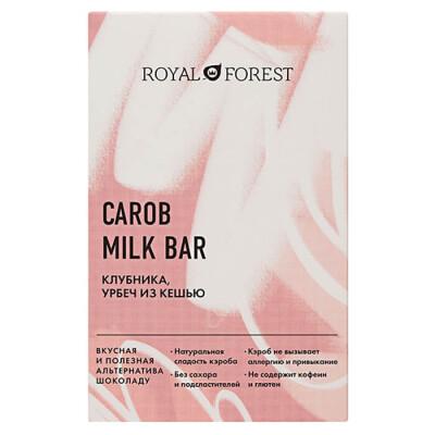 Шоколад Royal Forest кэроб Milk Bar 50г клубника, урбеч из кешью