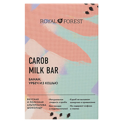 Шоколад Royal Forest кэроб Milk Bar 50г банан, урбеч из кешью