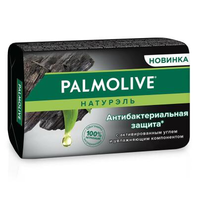 Мыло Palmolive 90г Натурель антибактериальная защита