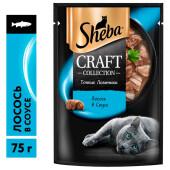 Корм для кошек Sheba крафт 75г тонкие ломтики лосось в соусе