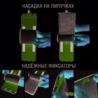Швабра ТутПросто двойной отжим бело-фиолетовая с ведром+2 насадки из микрофибры 1 - tr-clt-m001