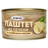 Паштет Рузком 230г из печени со сливочным маслом ж/б