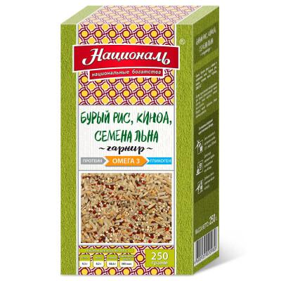 Смесь Националь 250г бурый рис, киноа, семена льна на гарнир
