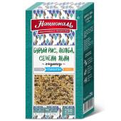Смесь Националь 250г бурый рис, полба, семена льна на гарнир