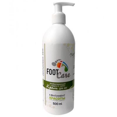 Крем д/ног континент красоты 500мл антибактериальный + защита от грибка витаминный