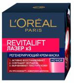 Крем-маска L'Oreal 50мл Revitalift Лазер ночной