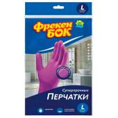 Перчатки сверхпрочные плотные l Фрекен Бок