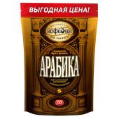 Кофе МКП Арабика 230г растворимый м/у