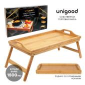 Поднос 50*30*25 см Unigood завтрак в постель бамбук ch67720-2