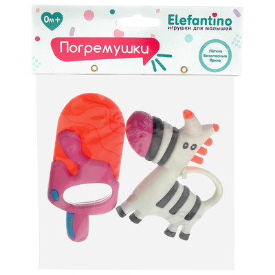 Погремушка Elefantino мороженое и зебра на блистере 7734
