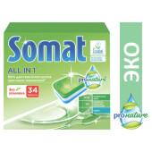 Таблетки для посудомоечной машины Somat All in 1 ProNature, мультифункциональное средство для мытья