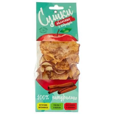 Фруктовые чипсы Cушки 30г яблоко с корицей
