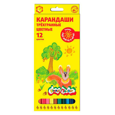 Набор цветных карандашей Каляка-маляка 12цв трехгранные кткм12
