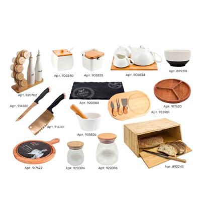 Набор кухонных пренадлежностей 15 предметов