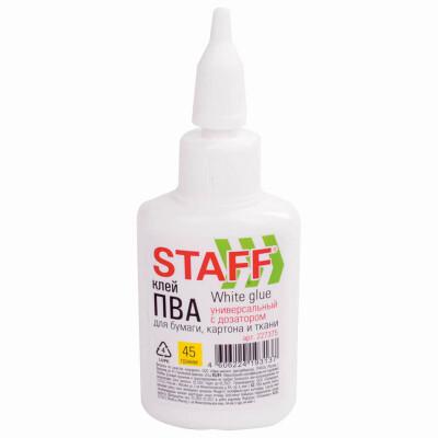 Клей пва STAFF базис с дозатором 45г 227375
