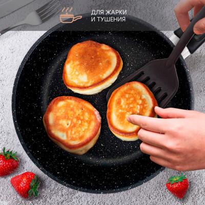 Сковорода 22см Люблю антипригарное покрытие