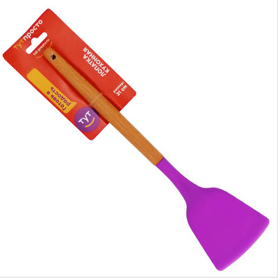 Набор кухонных принадлежностей 9 пр фиолетовый с подставкой ТутПросто