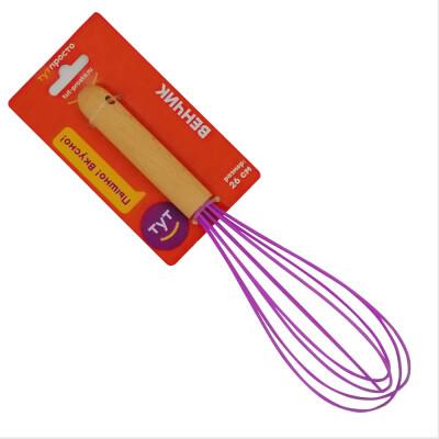 Набор кухонных принадлежностей 9 пр фиолетовый с подставкой Unigood