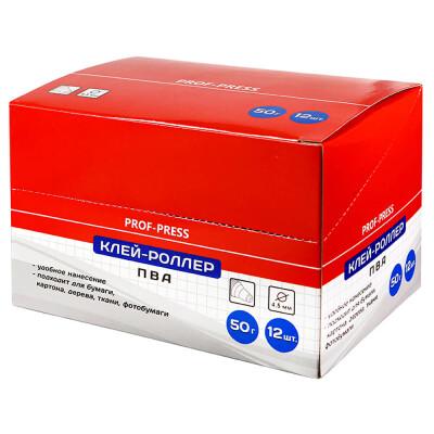 Клей пва Проф-Пресс 50г роллер ккр-6631