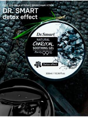 Гель д/лица и тела dr. smart 300мл детокс древесный уголь увлажняющий