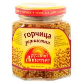 Горчица Русский аппетит 190 гр зернистая ст/б