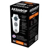 Модуль сменный фильтрующий Аквафор а6 212239