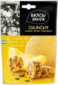 Кранчи вкусы мира 50 г дыня орехи семечки