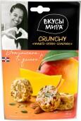 Кранчи вкусы мира 50 г манго орехи семечки